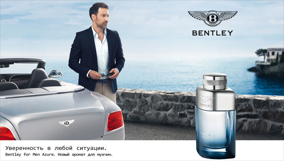 bentley-for-men-azure-972x550
