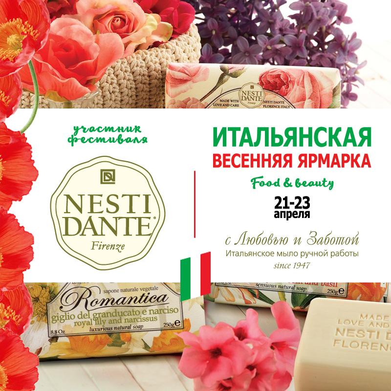 nesti-dante-italian-21-23