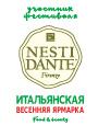 nesti-dante-italian-90x115