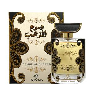 ajyad-damou-al-dhahab