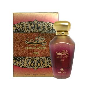 ajyad-hub-al-waqt