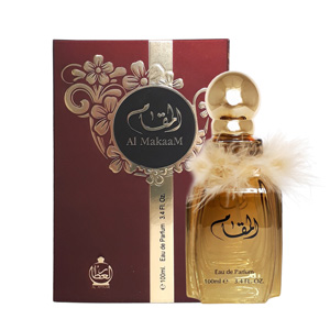 al-attaar-al-makaam-box
