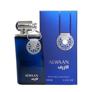 al-attaar-alwaan-blue-box