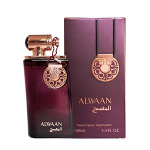 al-attaar-alwaan-purple-box