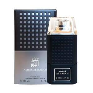 al-attaar-amber-al-haram-box