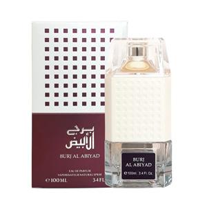 al-attaar-burj-al-abiyad-box