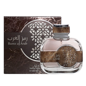 al-attaar-rumz-aj-arab-box