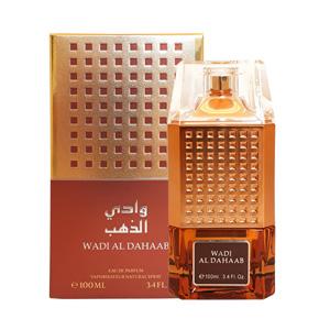 al-attaar-wadi-al-dahaab-box