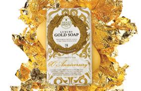 nestidante-gold-284x184