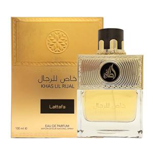 lattafa-khas-lil-rijal-box