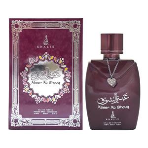 khalis-abeer-al-shoug-box