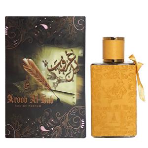 khalis-aroob-al-hub-box