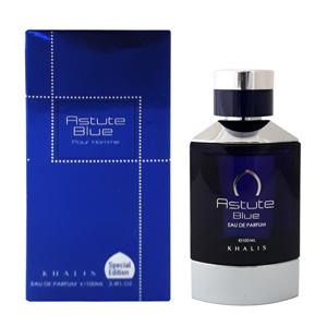 khalis-astute-blue-300x300