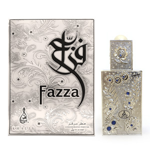 khalis-fazza-box-300x300