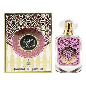 khalis-jamilat-al-jamilat-box