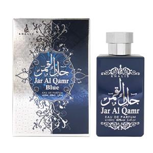 khalis-jar-al-qamr-box