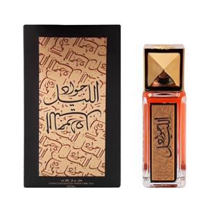 khalis-jawad-al-layal-box-20