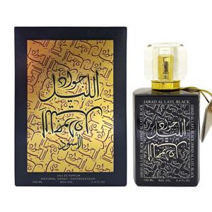 khalis-jawad-al-layl-black-box
