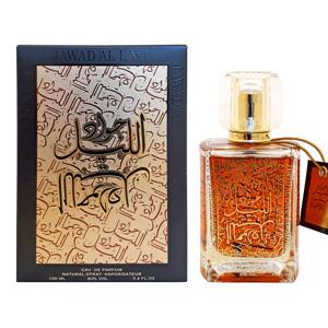 khalis-jawad-al-layl-box