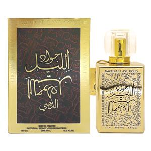 khalis-jawad-al-layl-gold-box