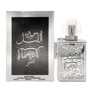 khalis-jawad-al-layl-silver-box