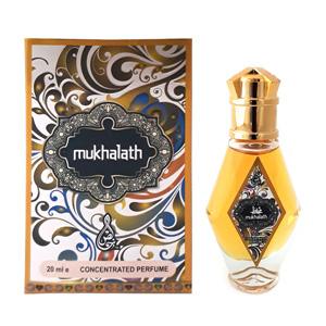 khalis-mukhalath-box-20