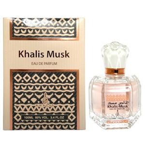 khalis-musk-box