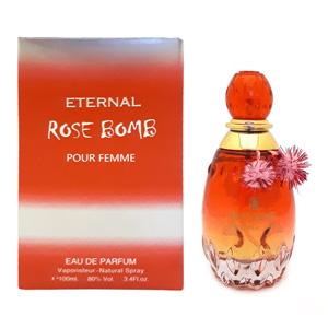 khalis-rose-bomb-box