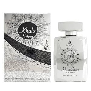 khalis-silver-box