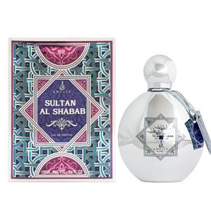 khalis-sultan-al-shabab-box