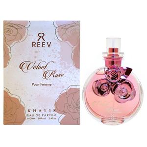 khalis-velvet-rose-box