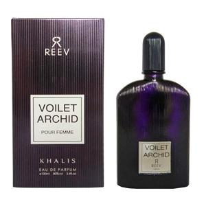 khalis-voilet-archid-box