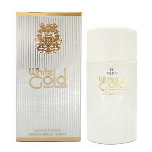 khalis-white-gold-box