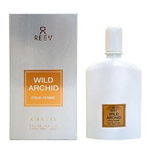 khalis-wild-archid-box