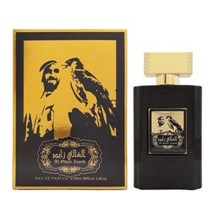 khalis-al-shali-zayed-box