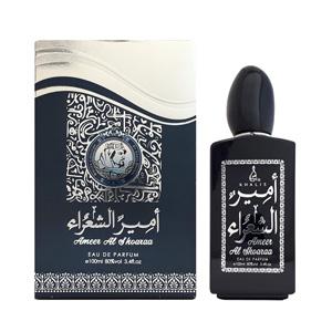khalis-ameer-al-shoaraa-box