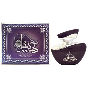 khalis-haifa-box