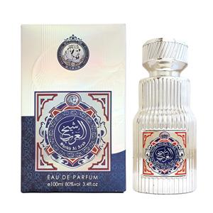 khalis-sheikh-al-arab-box