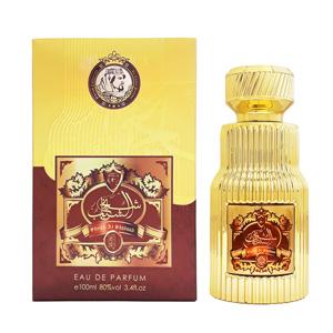 khalis-sheikh-al-shabaab-box