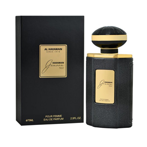 al-haramain-junoon-noir-box